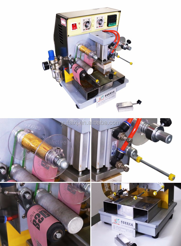 YT-266 Cheap Price Hot Sale Rubber Shoes Embossing&Stamping Machine