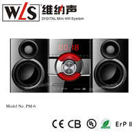 MUSIC SYSTEM SURROUNDING SOUND SYSTEM SUPPORT DVD/ MPEG4/ VCD/ MP3/DIVX/HDMI