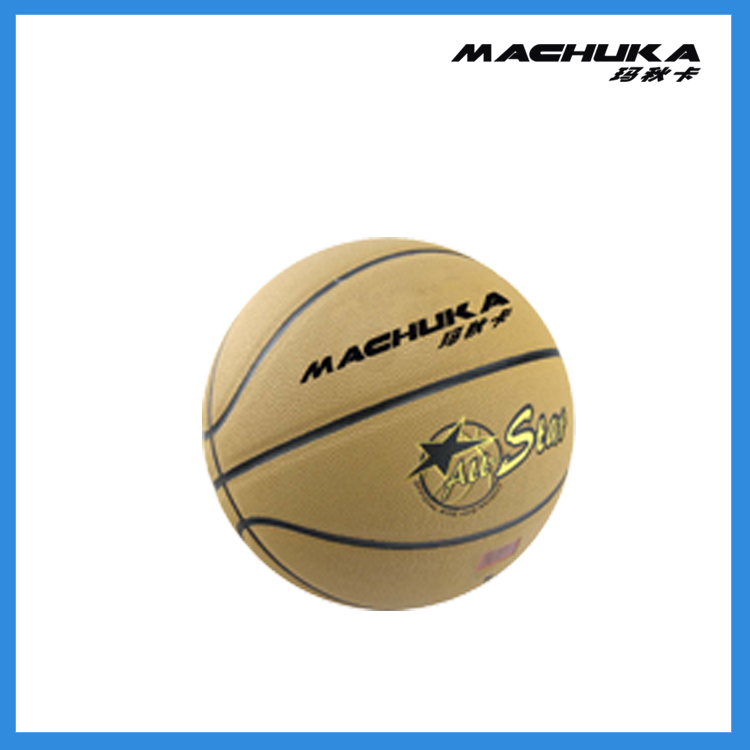 MACHUKA Latest Team Sports Colorful Printed Rubber Practice Basketball Free With Net Bag And Ball