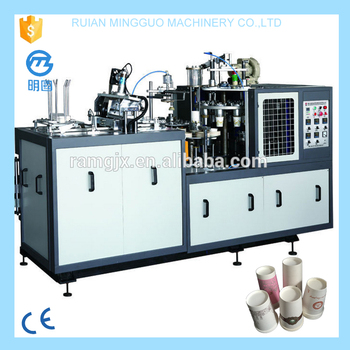 Paper Cup Machine Korea,Paper Cup Machine Manufacture