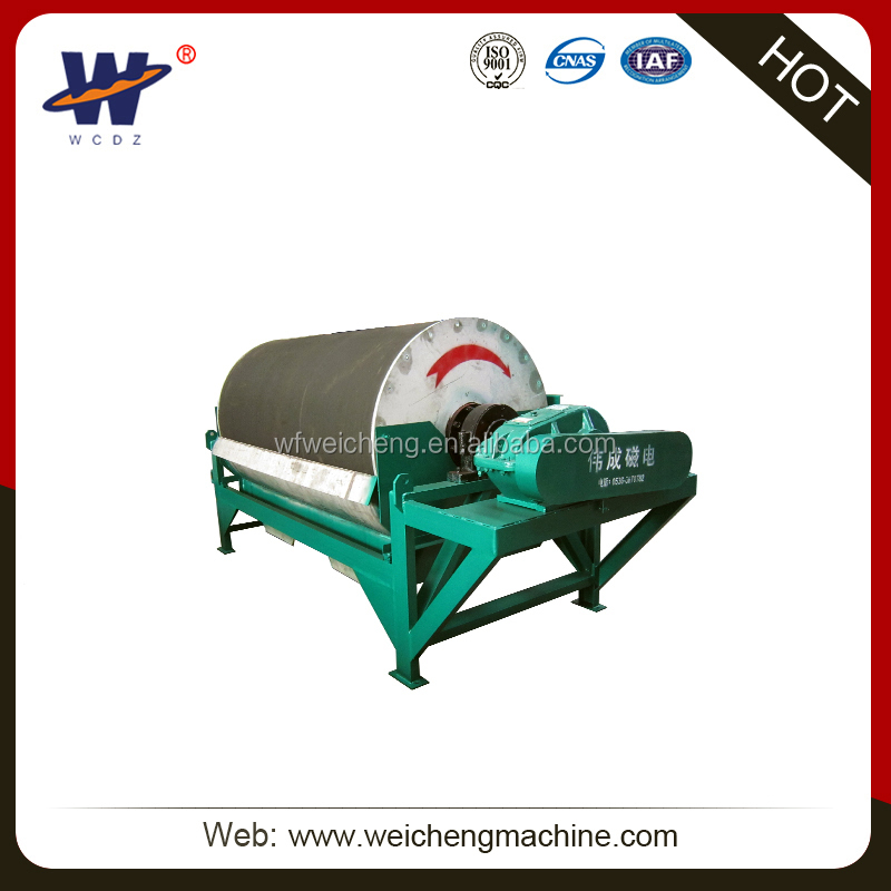 wcdz hot selling Magnetic cobber/de-ironing separator/Magnetic machine
