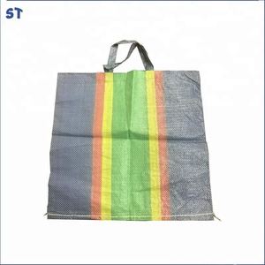 China product wholesale used pp basmati rice woven plastic packing bag 5kg 20kg 25kg price