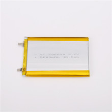 Black box 3.7v ion rechargeable polymer lithium battery cell