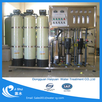 Customized seawater desalination RO reverse osmosis water treatment purification machine / system / plant price in India