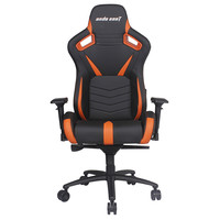 Anda Seat Computer Game Chair PC Gaming Chair AD12 XL