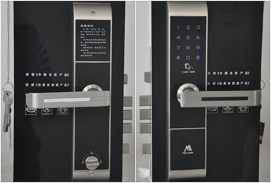 Double Key Door KnobKorea Digital Door LockElectronic Safe
