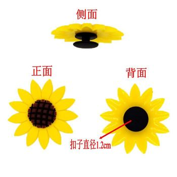 5cfd5969f1ecf Flower Shoe Charms Jibbitz Shoe Charms - Buy Pvc Clog Shoe  Charms,Accessories Buckle Boots,Shoe Accessories Product on Alibaba.com