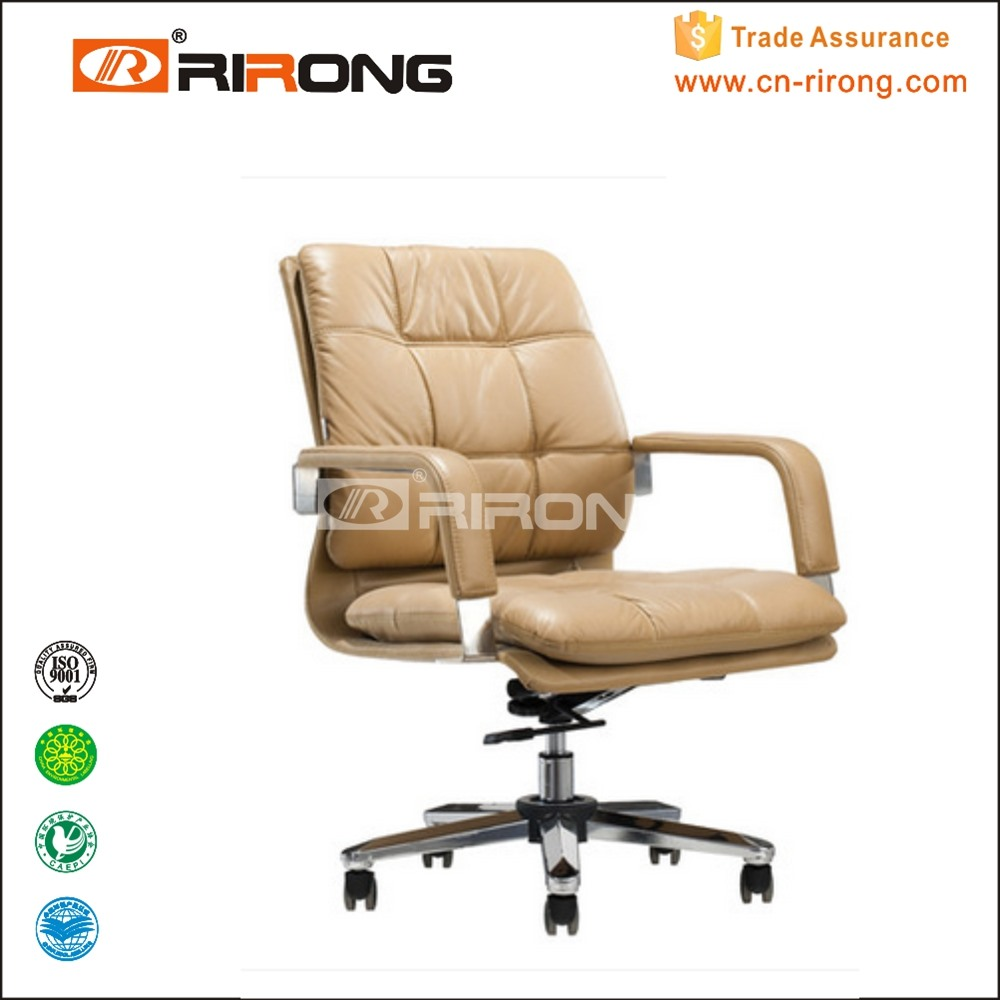 Adjustable chairs elderly stylish ergonomic office chairmanager chair steel furniture chairos buy steel furniture chairosstylish ergonomic office chair