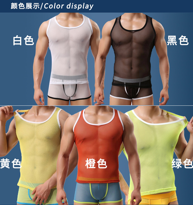 Men Lingerie Sleeveless See-through Vest Tank Top Clubwear Undershirt