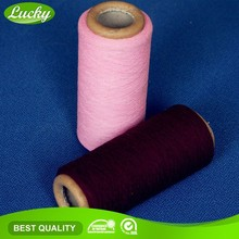 Fast delivery hot sell open end regenerated hosiery yarn