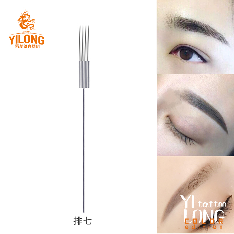 over 20 years experience/supplier of tattoo companies /OEM yilong tattoo needle smooth new product