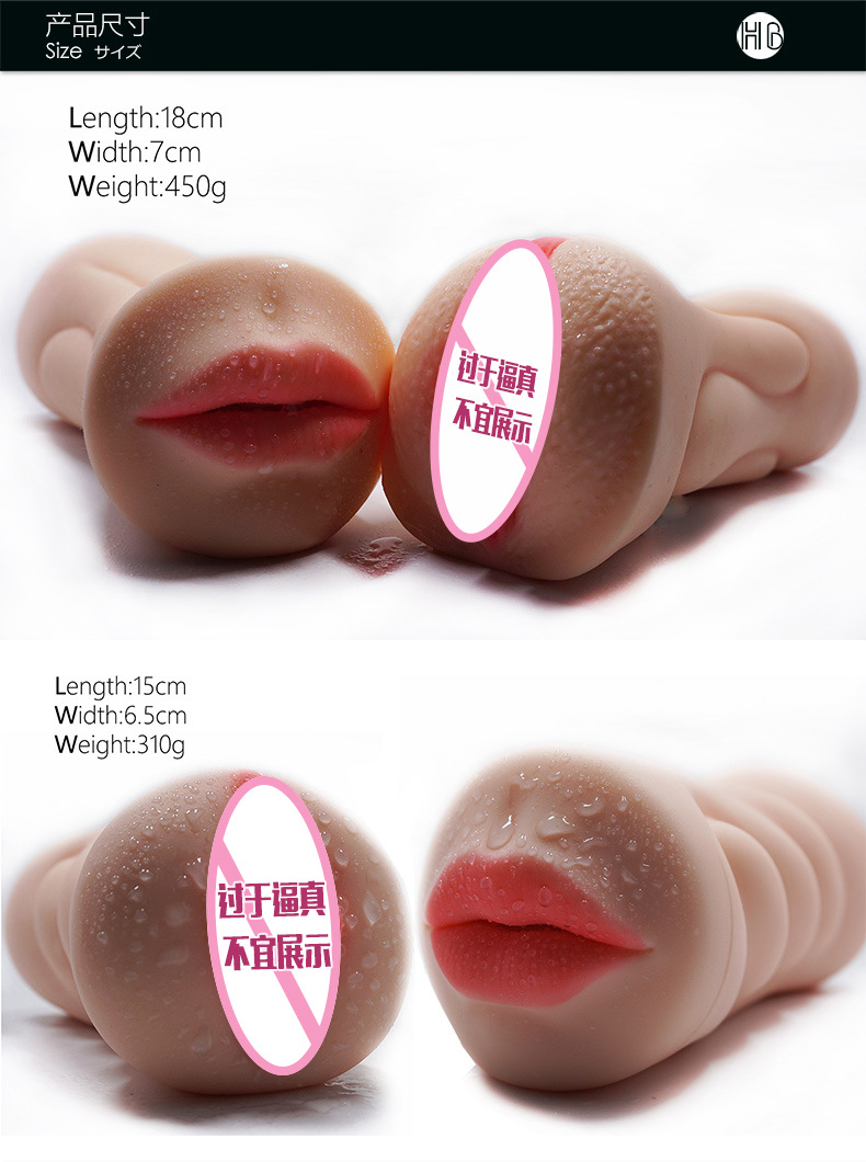 Big Size Realistic Oral 3D Deep Throat Tongue Teeth Artificial Vagina Male Masturbator For Man Realistic Pussy Oral Sex Toy