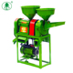 Farmers favorite products Grain Processing Machinery Portable Smart rice mill mini rice mill auto rice mill in bangladesh