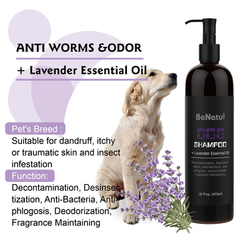 Free Sample Natural Ingredient Organic Lavender Essential Oil Pet Bath Shampoo for Anti Worms and Odor