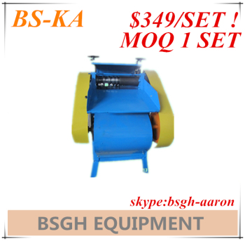 Huge Discount ! $349/set Scrap Cable Wire Stripping Machine Copper ...