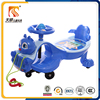 funny newest custom made assembling kids magic car with music and light
