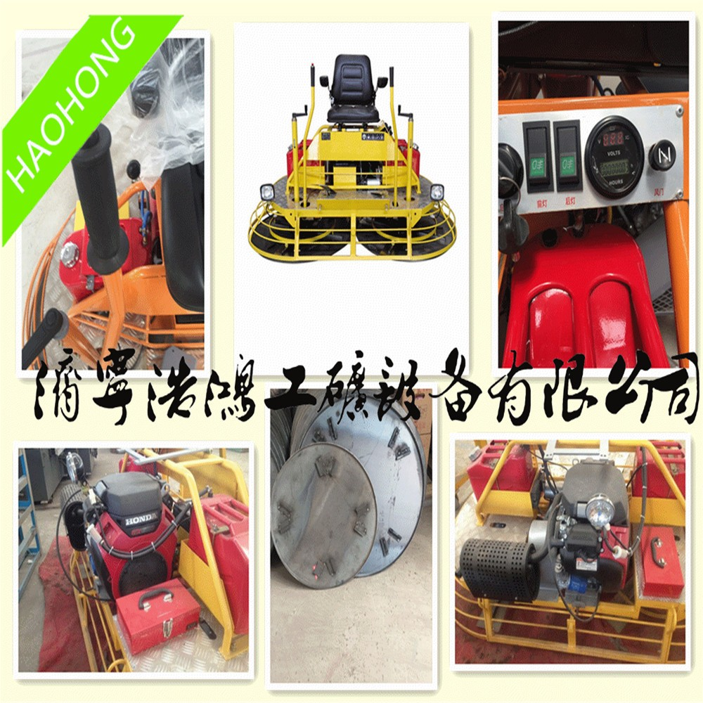 ride on trowel machine