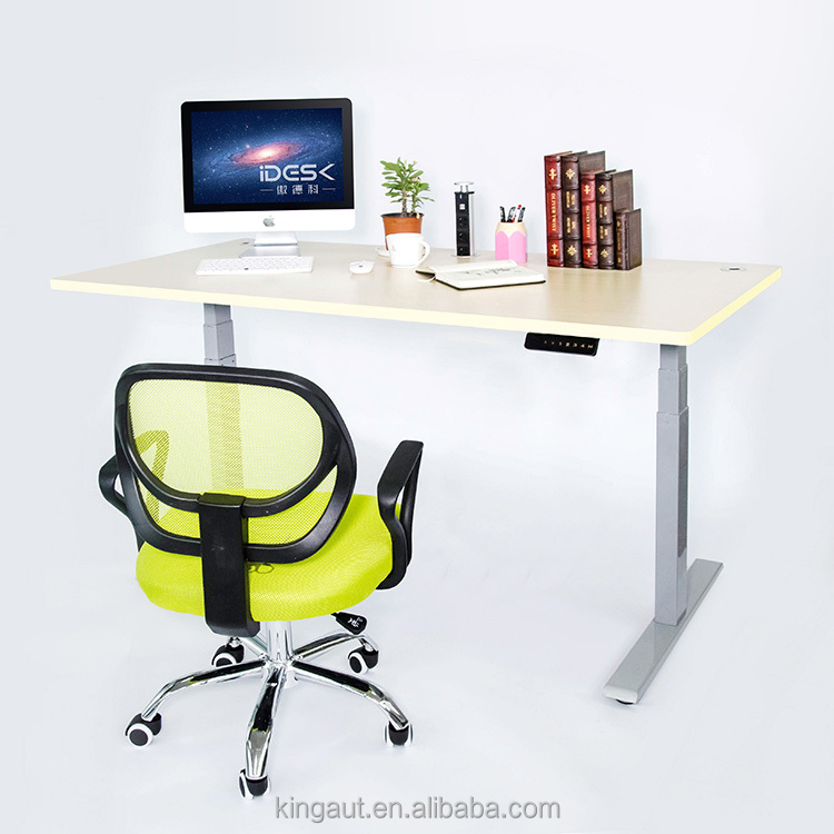 motor control office desk