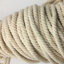 4mm White macrame cord for furniture