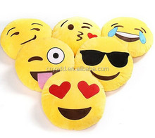 Pp Cotton Emoji Pillow Octopus Plush Toy,Emoticon Plush Emoji Pillow,Plush Emoji Pillow Yellow Emoji