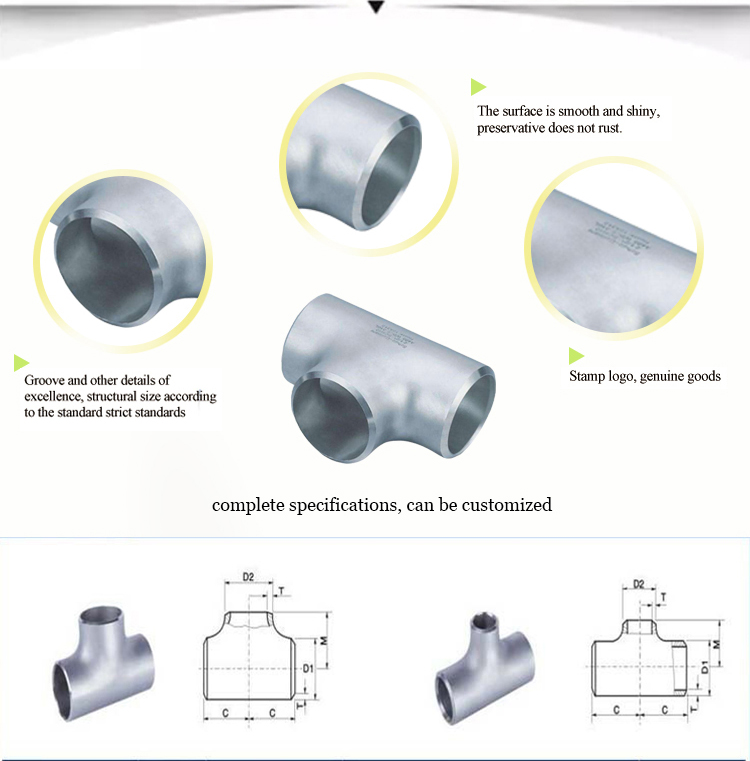 Good Sealed tee connector manufacturer
