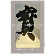 New products wall hanging decoration beautiful present high class calligraphy