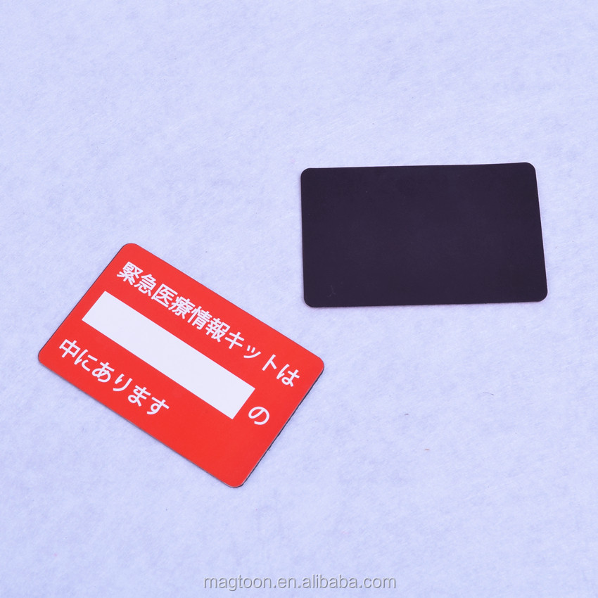 2017 Promotional High Quality Custom Design Business Magnet Cards ...