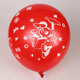 12 inch wedding latex round inflatable printed balloons