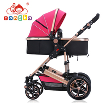 China Shopping Children Baby Carriage Strollers With Car Seats