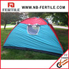 2015 new factoray making high quality dome tent/camping tent/outdoor tent