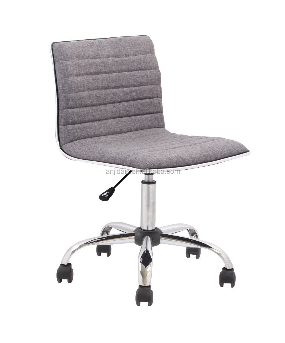 Office Chairs DS-512B