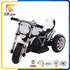 New PP plastic cheap kids electric ride on motorcycle for hot sale