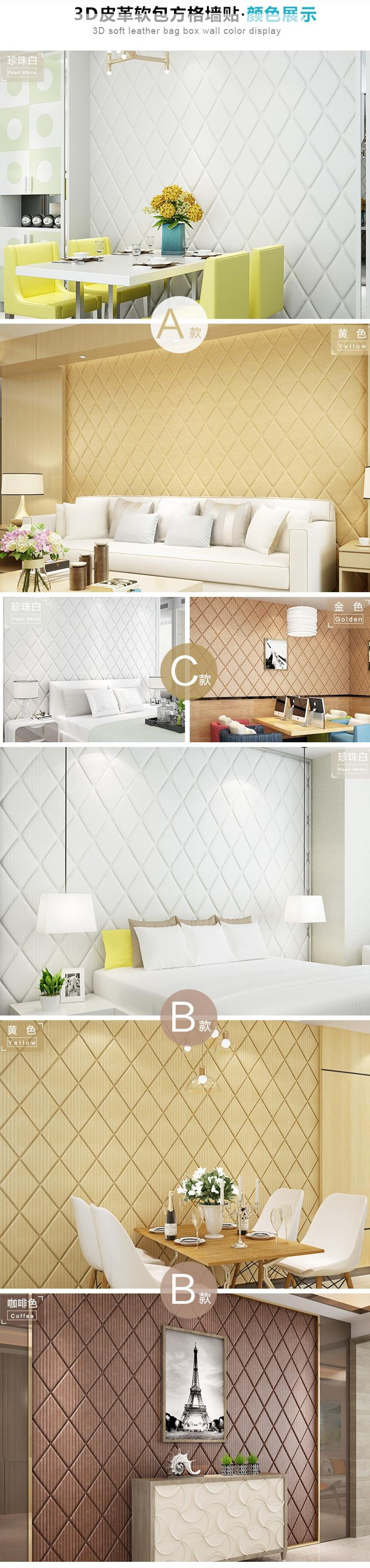 Beautiful Bedroom Wall Decoration 3d Wallpaper For Home Decor - Buy ...