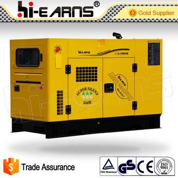 12kw water cooled diesel generator 15kva super silent. Black Bedroom Furniture Sets. Home Design Ideas