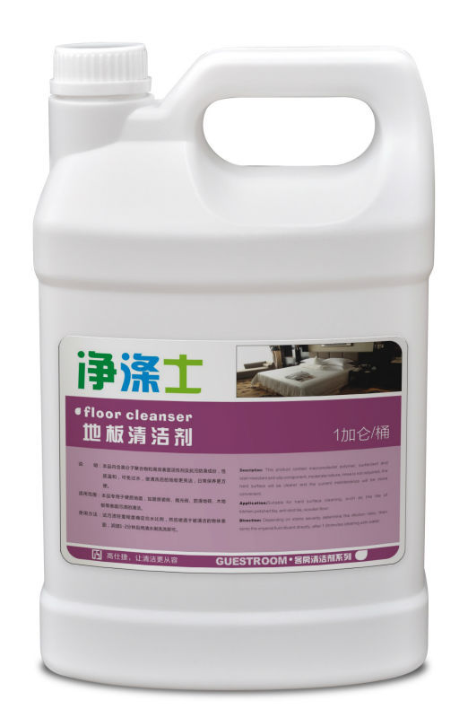 liquid industrial detergent for washing machine