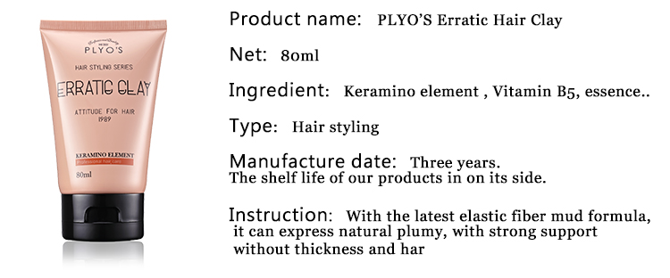 hair clay keratin care product hair styling