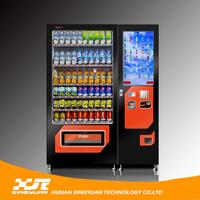 Factory direct sell phone card harga vending machine