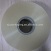 80mm width 4.5micron capacitor polyester film for capacitors