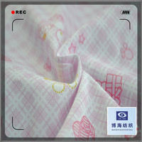 printed 100%cotton sheeting plain fabric extra wide cotton bed sheet fabric for underwear