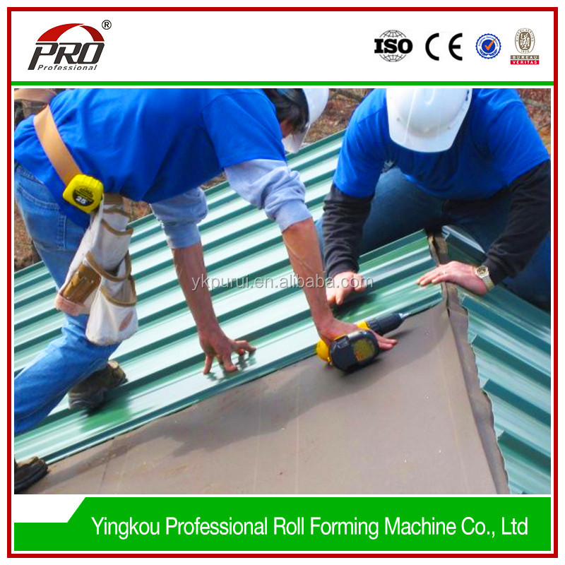 Double Tile Corrugated Steel Roofing Sheet Used Machine Roof