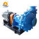 Best price ceramic slurry pump distributor