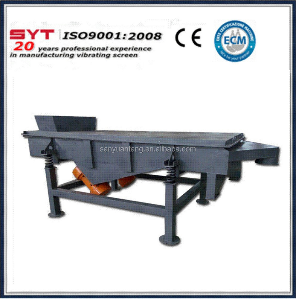 Hot Selling 2 Deck Vibrating Screen