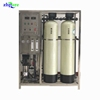 water filtration systems mini waste water treatment plant