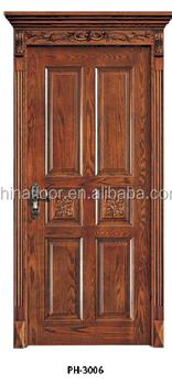 Plain Solid Bedroom Wood Door Made In China Buy Plain Solid Wood Doors Solid Wood Door Doors