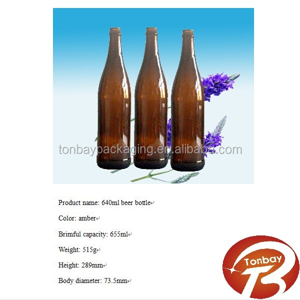 640ml empty colored glass beer bottles sell from China supplier