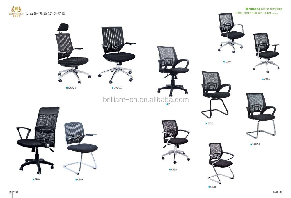 Swivel Office Sewing Chair No Wheels,Chair For Sewing Machine ...