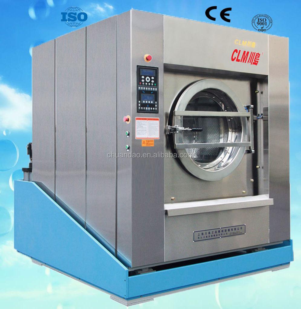 Clm Best Price Laundry Machine/industrial Laundry Washing Machines ...