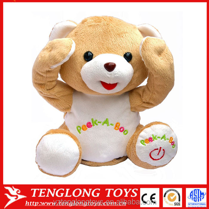 Hot Sale Cute Peek-a-boo Teddy Bear Stuffed Animal Toys