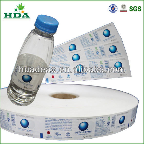 customized plastic mineral water bottle label made in china