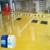 Chemical Resistant Solvent Free Epoxy Resin for Floor Paint and Coating